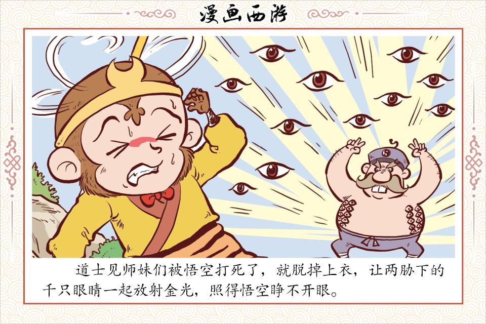 古典四大名著《三国演义》,《水浒传》,《西游记》和《红楼梦》, 是